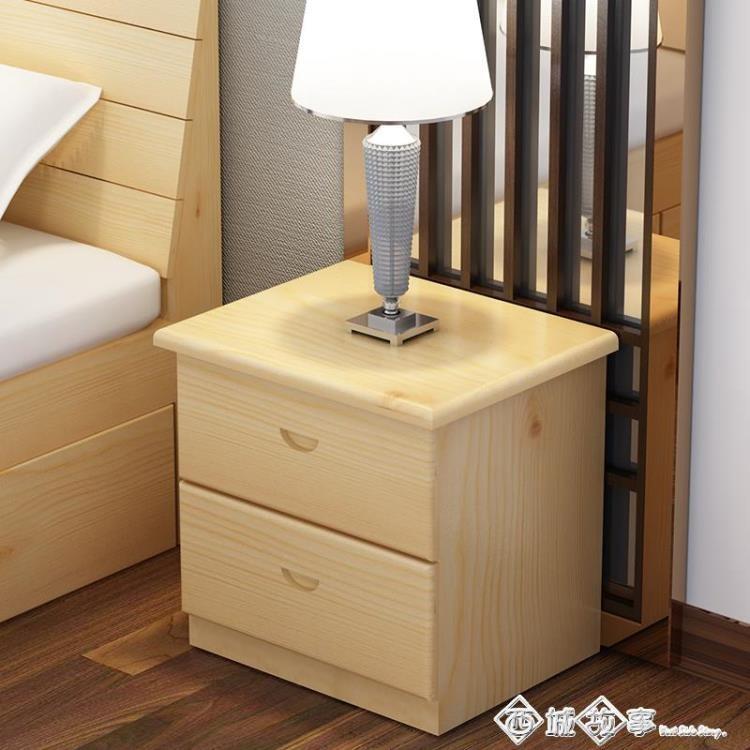 新品現貨限時下殺床頭櫃 全實木床頭櫃現代簡約小櫃子簡易置物架鬆木歐式儲物櫃臥室收納櫃 快速出貨