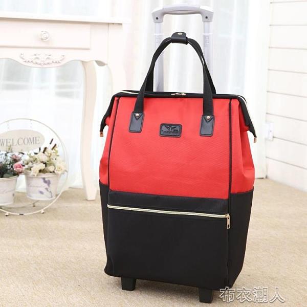 拉桿包時尚新款旅行包大容量行李袋牛津布撞色旅行袋手提包YJT 【快速出貨】