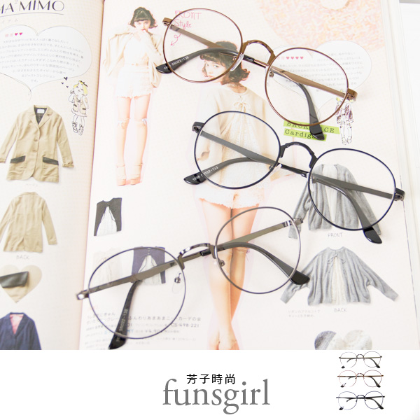 ☆Funs芳子時尚☆【B210128】復古金屬圓框眼鏡-3色 現+預