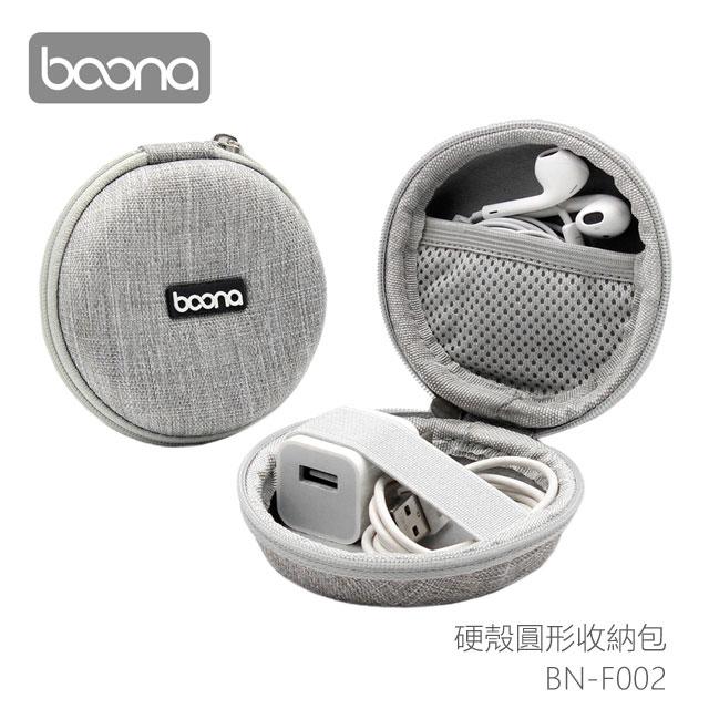 Boona 旅行 硬殼圓形收納包 F002
