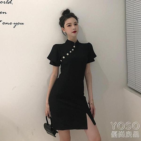 包臀旗袍 復古風修身短袖旗袍改良連衣裙女春夏新款優雅氣質包臀短裙子 快速出貨