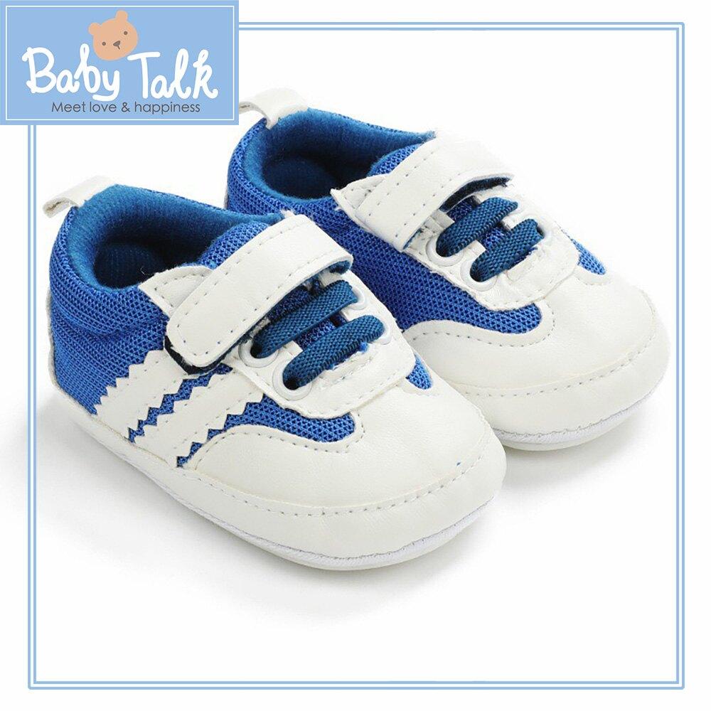 Baby Talk 寶寶學步鞋(魔鬼氈,膠底)-藍白