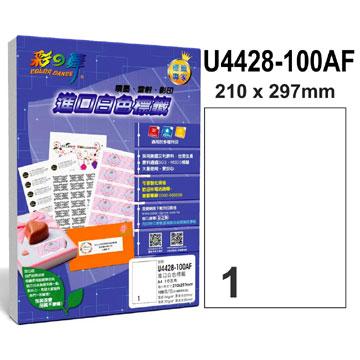 彩之舞 進口白色標籤 1格直角 U4428-100AF