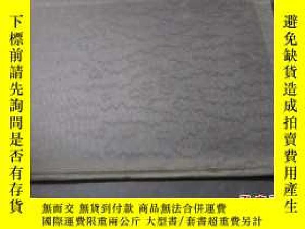 二手書博民逛書店東三省農產物收穫高預想罕見館藏Y6713 以圖爲準 國外出版社