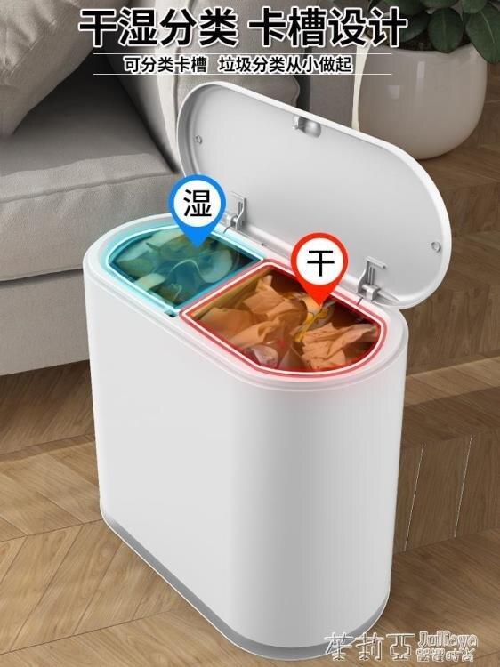 垃圾桶88折 垃圾桶家用客廳創意大號分類按壓式廢紙有蓋圾衛生間廁所紙簍帶蓋 秋冬特惠上新~