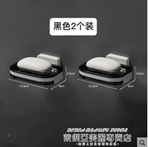 肥皂架 肥皂盒吸盤壁掛式免打孔創意瀝水香皂盒家用衛生間雙層香皂置物架 新品