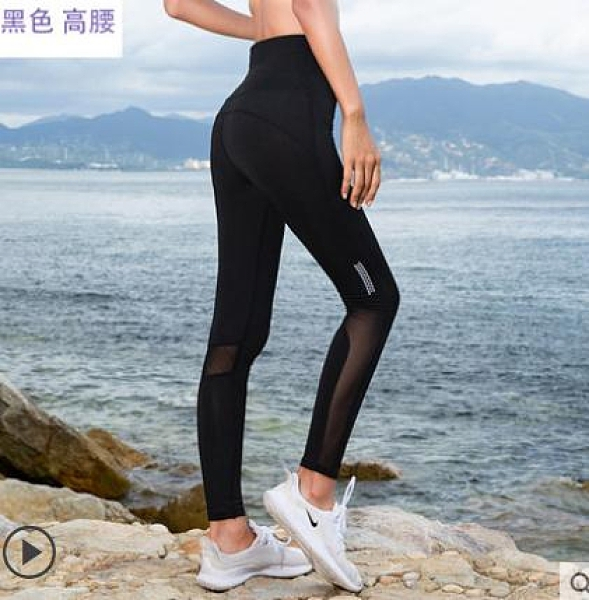 瑜伽褲健身女外穿高腰緊身運動褲跑步緊身速乾 瑜伽長褲煉衣服彈力套裝 JUST M