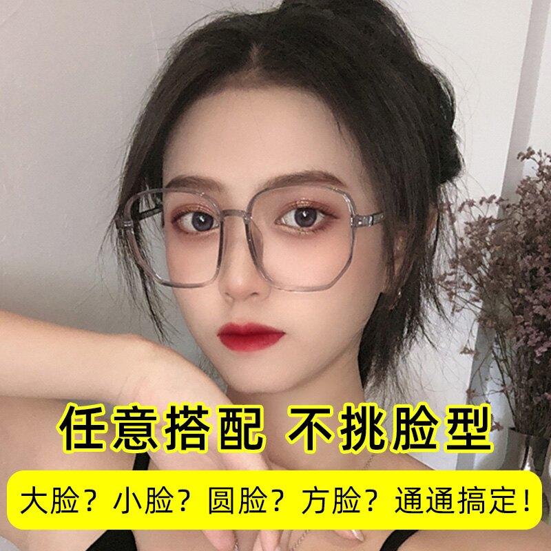 超輕眼鏡架眼睛框鏡架男女可配護眼平光鏡透