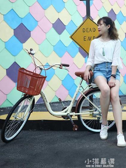 自行車女普通通勤輕便變速老式單車24寸成年成人大學生男