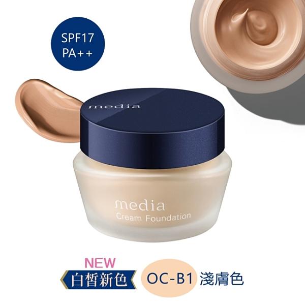 媚點 極上粉嫩保濕粉底霜 OC-B1 淺膚色 (25g)