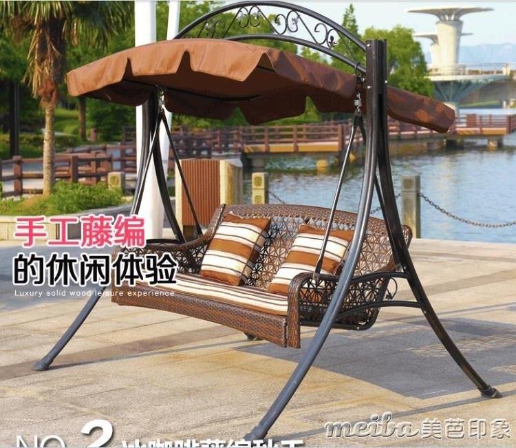 戶外鞦韆搖椅吊籃藤椅懶人室內外陽臺休閒吊椅吊床成人鞦韆搖籃椅