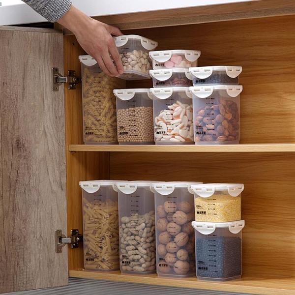 收納罐零食儲存罐儲物罐塑料密封罐【櫻田川島】