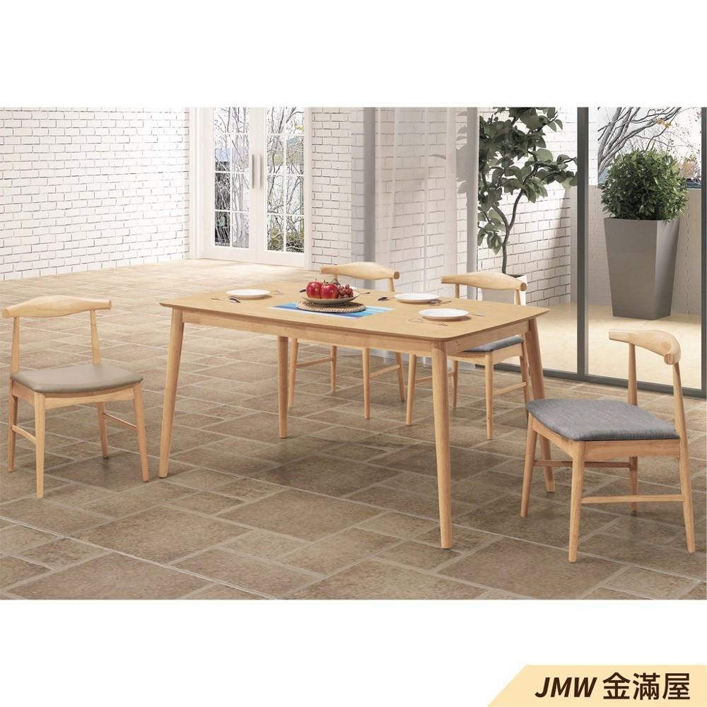 寬49cm餐椅 北歐工業風 書桌椅 長凳 實木椅 皮椅布椅 餐廳吧檯椅 會議椅金滿屋j432-0
