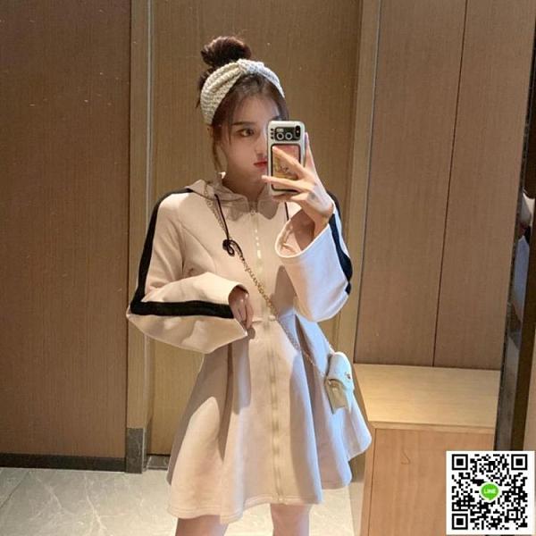 新品促銷 氣質ins秋季上衣2020年新款韓系寬松小個子拼色顯瘦連帽衛衣裙女