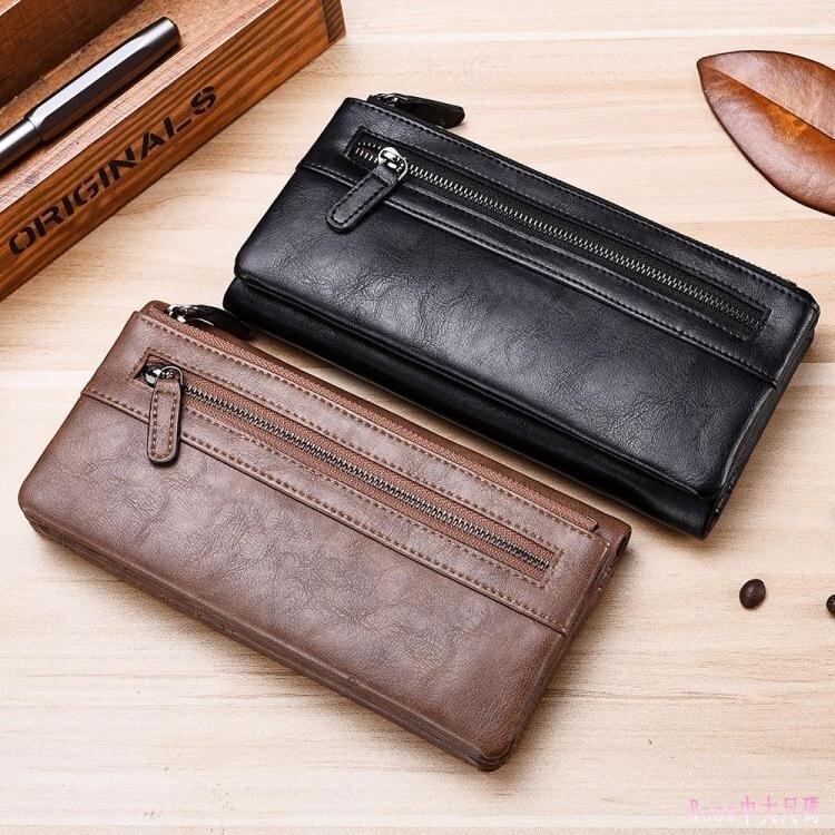 [樂天優選]長夾 錢包男士長款多功能小手包拉鏈青年軟皮夾子手機零錢包潮