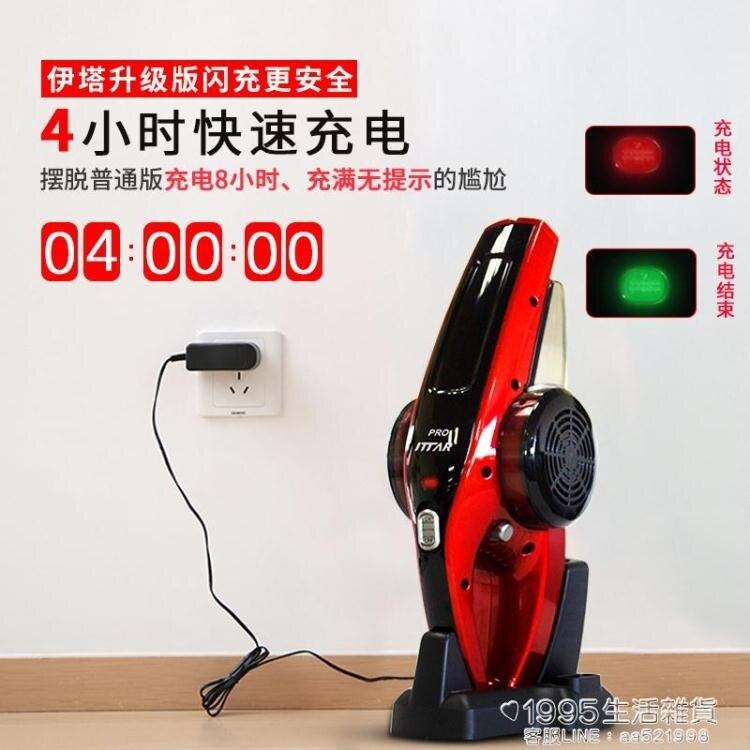 德國車載吸塵器無線小型迷你充電無繩手持式12V汽車用大功率強力 女神節樂購