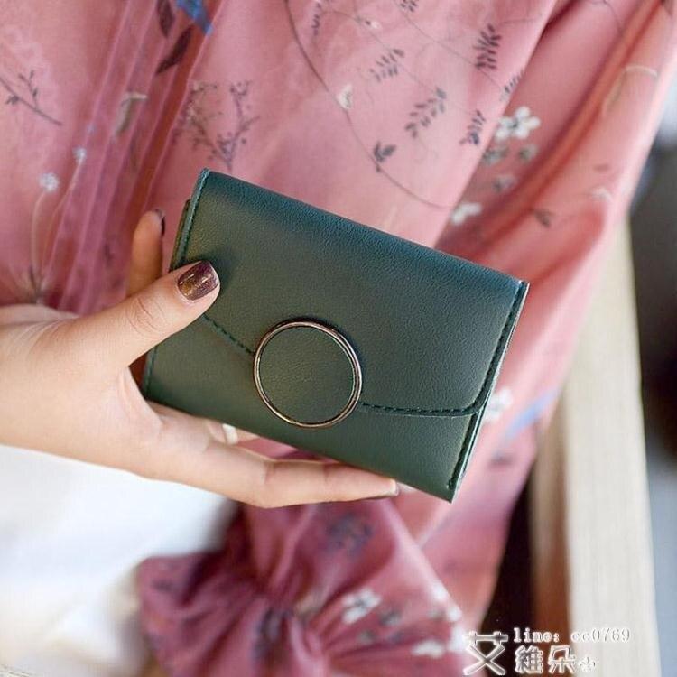 短皮夾 2020新款簡約短款錢包女士薄款百搭韓版零錢包迷你小錢包折疊皮夾 清涼一夏钜惠