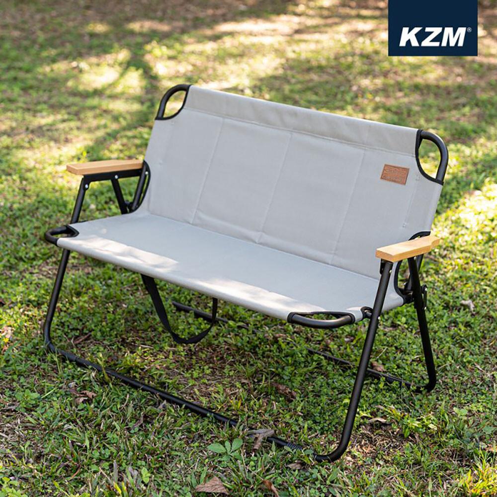 kazmi kzm 素面雙人折疊椅