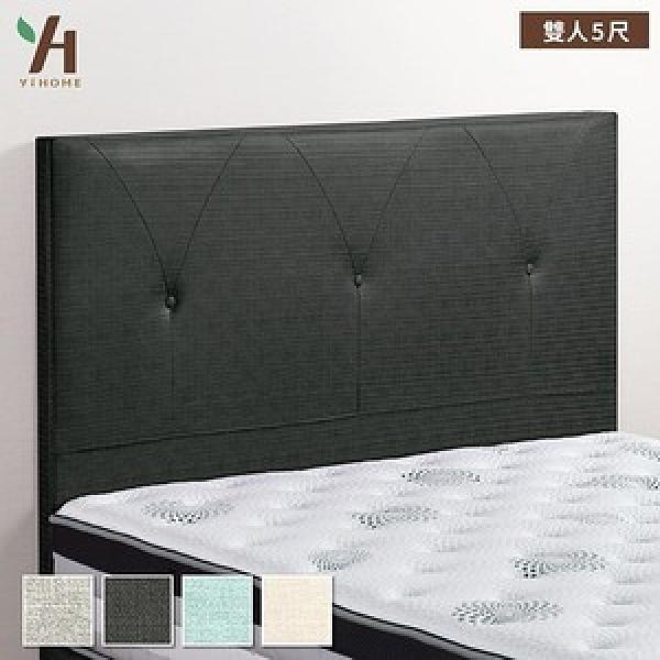 【伊本家居】傑森 貓抓皮床頭片 雙人5尺芝麻黑5377(只有床頭)
