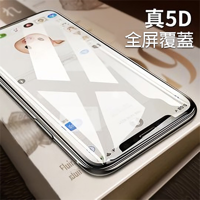 5D冷雕滿版全透明鋼化膜 iphone X/XR/XS/XS Max/11 系列 全屏防摔防爆蘋果保護貼 高品質帶底板