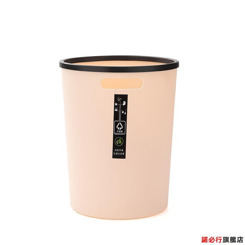 【全館免運】創意家用簡約垃圾桶客廳無蓋大號塑料紙簍臥室廚房衛生間垃圾分類