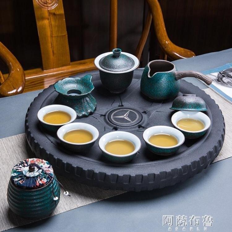 茶具車 創意車輪陶瓷茶盤大號家用客廳圓形簡約排水茶台懶人自動茶具套裝 MKS阿薩布魯 限時鉅惠85折