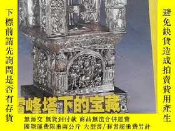 二手書博民逛書店DEEP罕見中國科學探險2011.9Y255148 出版2011