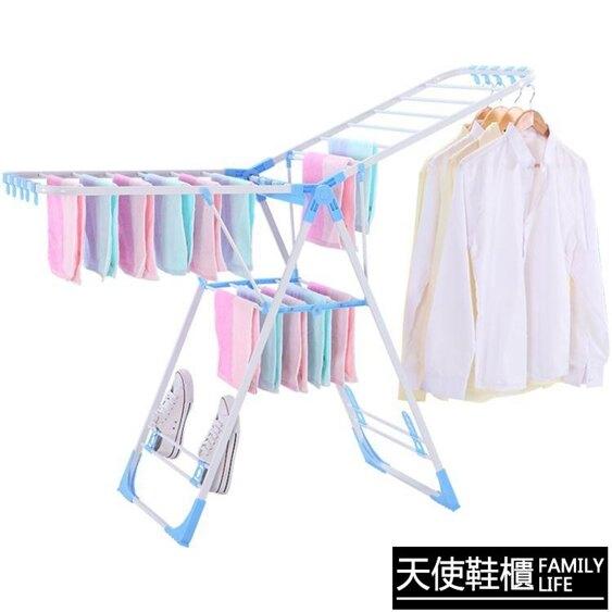 陽臺晾衣架落地折疊室內翼型涼衣服曬架子嬰兒寶寶尿布簡易掛被架 全館牛轉錢坤 新品開好運