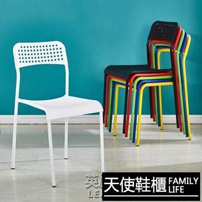 塑膠椅簡約現代餐椅成人靠揹凳子電腦辦公椅學生培訓機構書桌椅【免運】