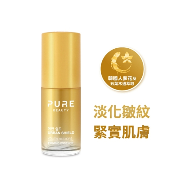 Pure Beauty 人蔘緊緻活膚防禦精華 30ml