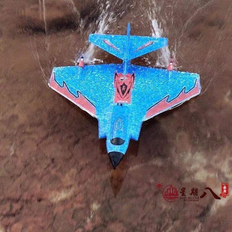 無人機 遙控飛機滑翔機海陸空三棲無人機航模泡沫電動耐摔戰斗機兒童玩具 VK974【99購物節】