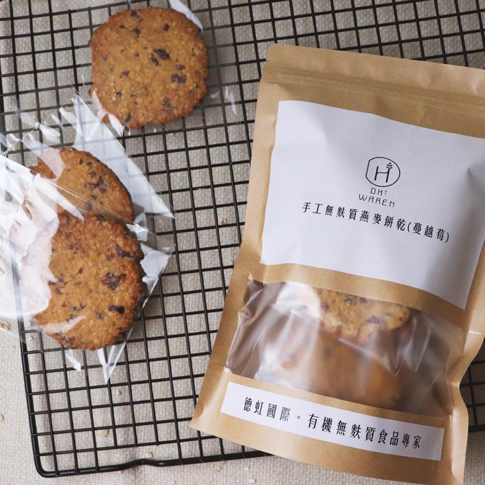 [德國 Bauck Hof] 手工無麩質燕麥餅乾2袋組 (8片裝/袋) 原味*4+芝麻*4+蔓越梅*4+咖啡*4