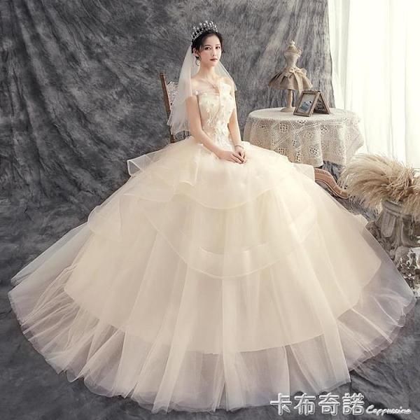 奢華抹胸婚紗新款新娘高腰孕婦森系超仙夢幻赫本大碼拖尾星空 聖誕節全館免運
