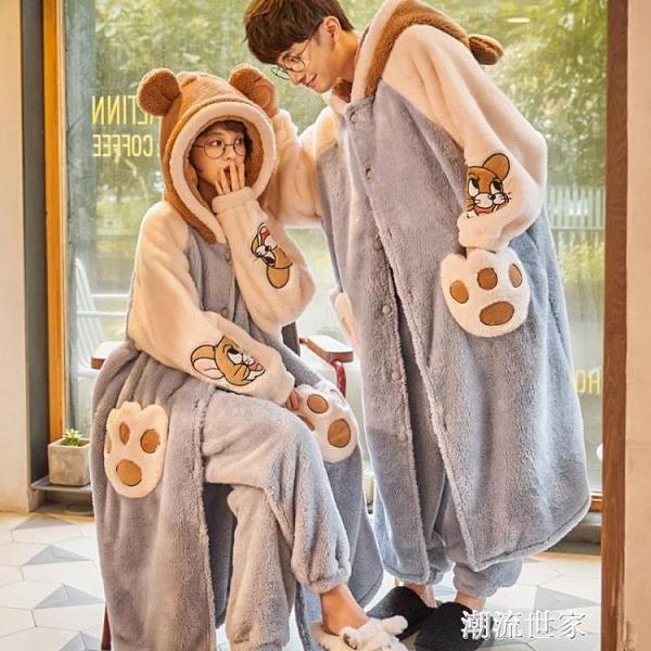 珊瑚絨情侶款睡衣冬季可愛韓版法蘭絨秋冬款加厚加絨男女睡袍套裝『潮流世家』