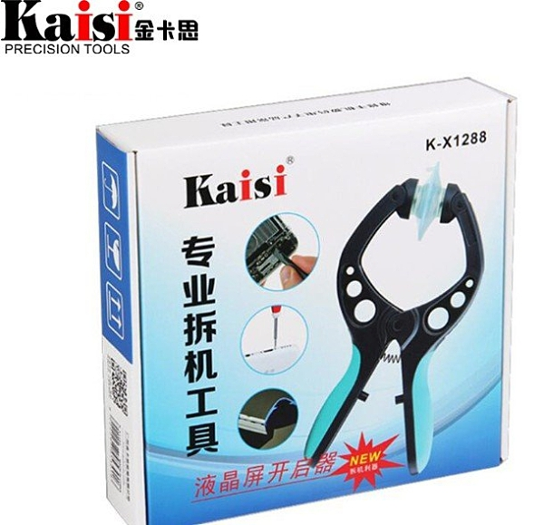 【森森機具 保固一年】kaisi 螢幕 拆機 工具 手機螢幕 屏幕 開機 拆屏器 屏幕 開啟器 吸盤