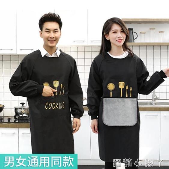廚房家用可擦手時尚圍裙防水防油做飯罩衣大人女反穿衣工作服長袖