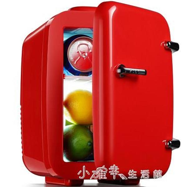小冰箱車載迷你冰箱小型家租房用宿舍胰島素冷藏單人化妝品儲奶【全館免運】