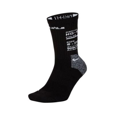 NIKE LEBRON ELITE 男女中筒襪-一雙入 襪子 長襪 DRI-FIT CK6784-010 黑白