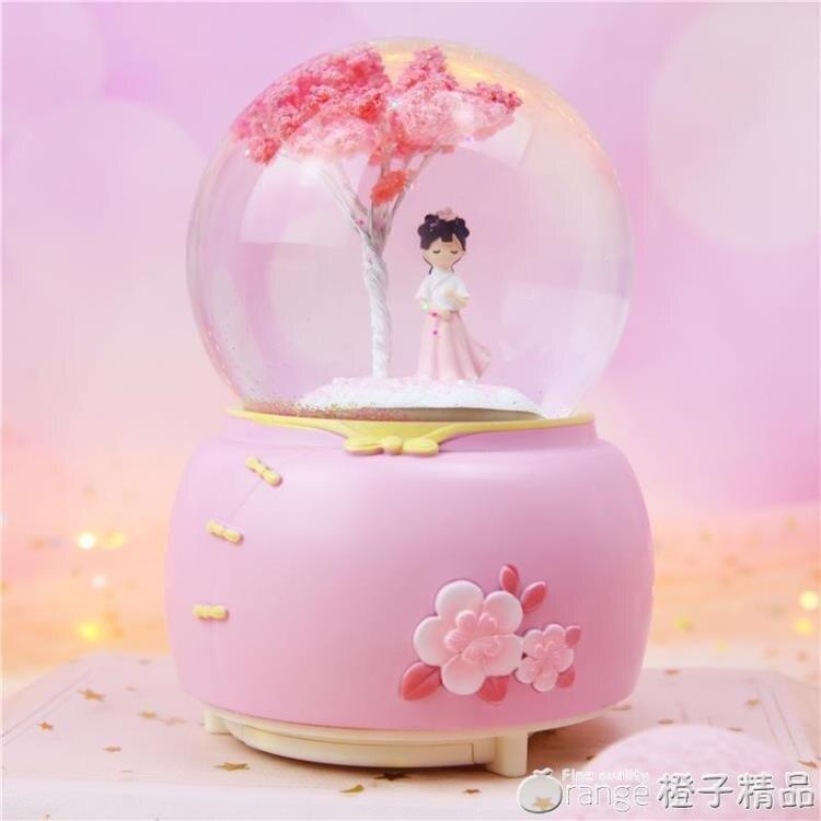 夢幻櫻花漢服女孩公主水晶球飄雪旋轉音樂盒八音盒兒童女生日禮物