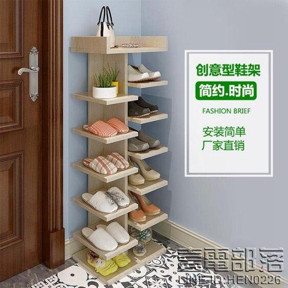 創意多功能現代簡易鞋架北歐門口省空間多層實木鞋櫃收納組裝置物 降價兩天