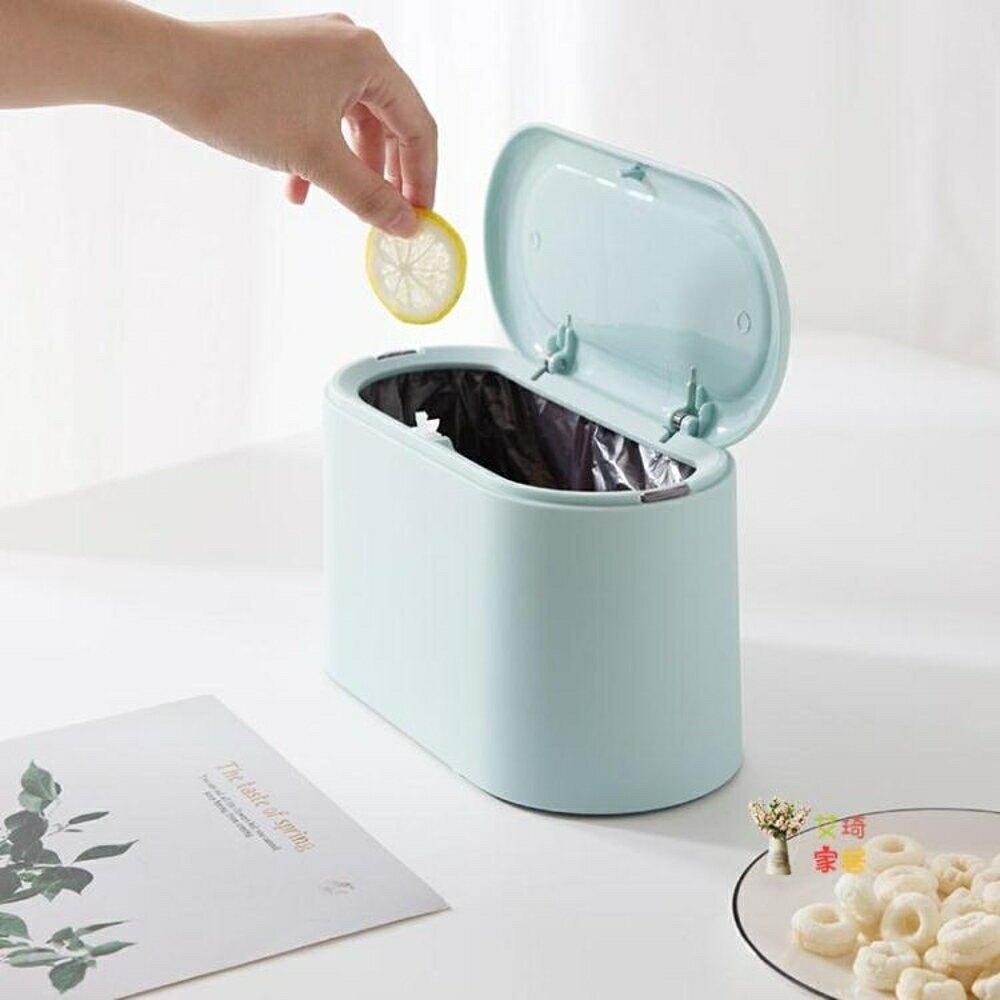 桌面垃圾桶 可愛迷你創意餐桌北歐床頭按壓式彈蓋小號紙簍盒【99購物節】