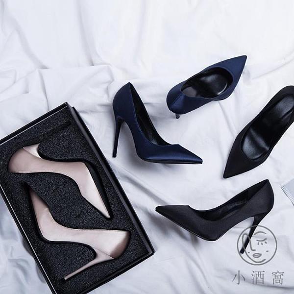 高跟皮鞋女時尚百搭尖頭細跟工作鞋【小酒窩服飾】