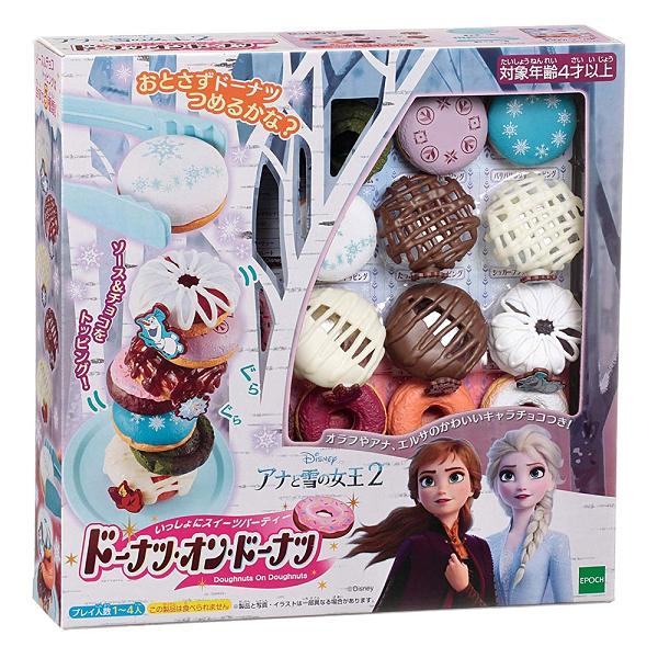 特價 冰雪奇緣2 甜甜圈疊疊樂_EP07347