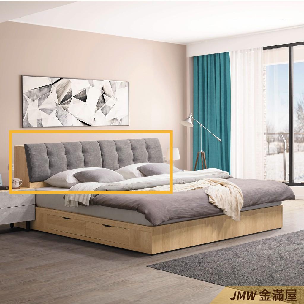 雙人加大6尺 床頭片 床頭櫃 單人床片 貓抓皮 亞麻布 貓抓布【金滿屋】J6-04