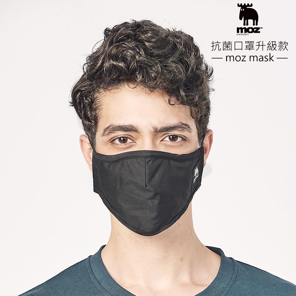 MOZ抗菌安心口罩升級款-M/L