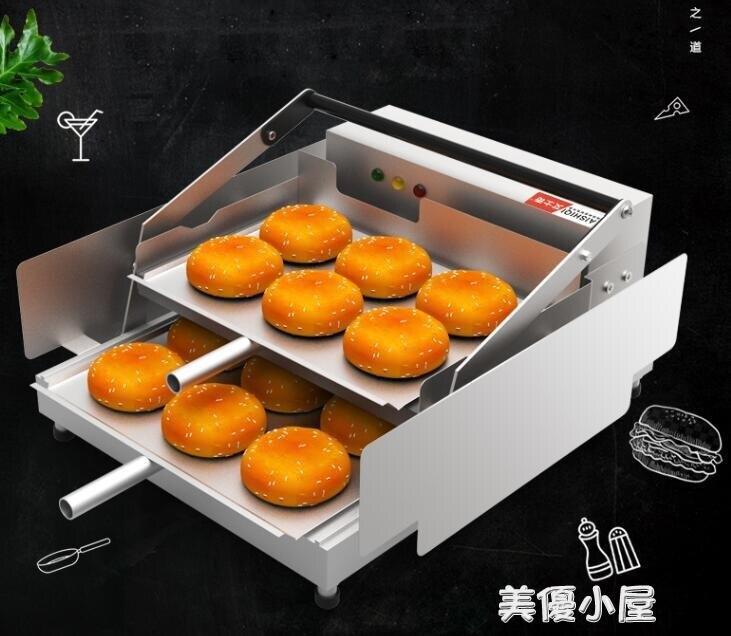 夯貨折扣!漢堡機商用全自動烤包機雙層烘包機小型電熱漢堡爐漢堡店機器設備