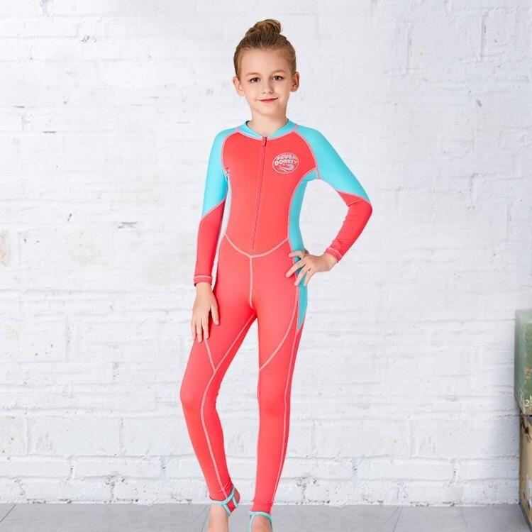 水母衣兒童潛水服防曬游泳衣連體長袖拼色卡通速乾水母衣兒童