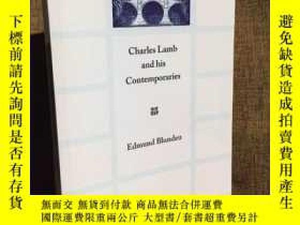 二手書博民逛書店Charles罕見Lamb and his Contemporaries(埃德蒙·白倫敦《查爾斯·蘭姆與他的同代人