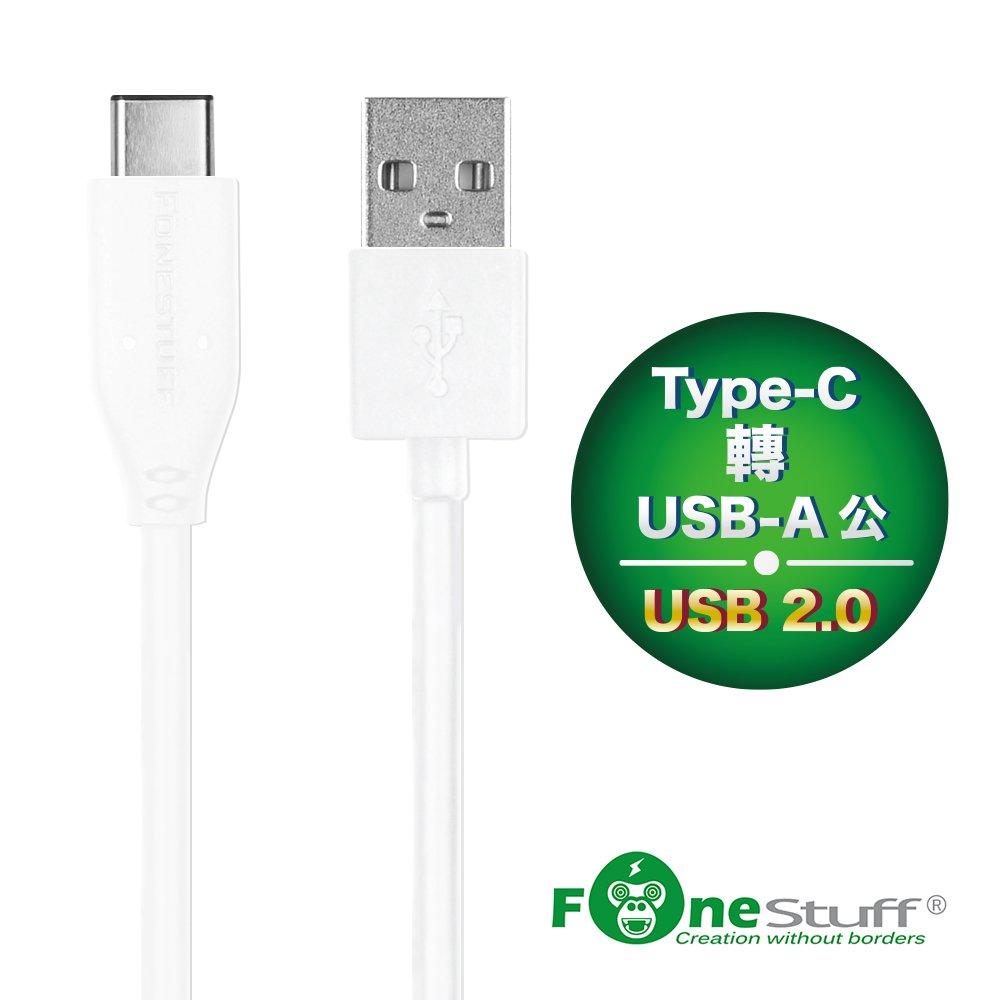 Fonestuff USB2.0 Type-C 1米 傳輸充電線