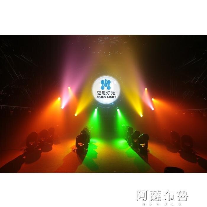 [快速出貨]舞台燈 邁恩舞台燈光設備300w電腦搖頭光束燈婚慶酒吧演出350w圖案燈 凱斯頓 新年春節送禮